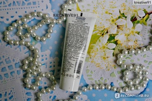 Крем для тела Лучикс Акулий жир и чистотел фото