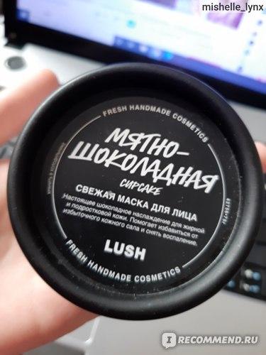 Lush, Сеть магазинов фото