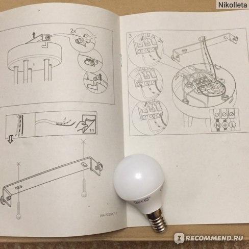 IKEA потолочный софит ИКЕА ХАЛВМОНЕ