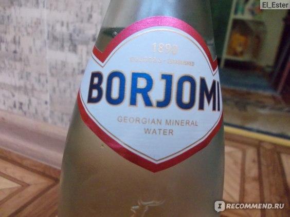 "Вода лечебная  ""Боржоми"" фото"