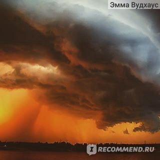 Ухта, республика Коми, Россия фото