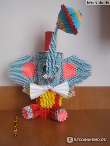 Слоник-цыркач