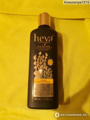 Бальзам для волос Heya Luxury ПИТАНИЕ И ВОССТАНОВЛЕНИЕ фото