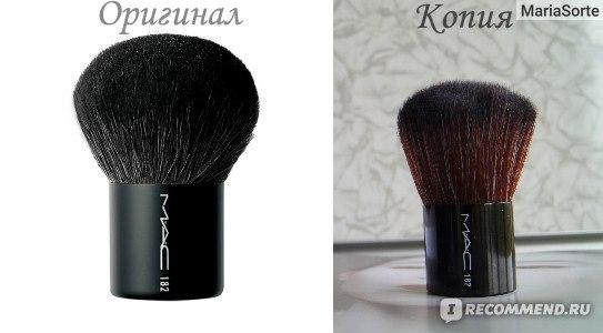 Сравнение копии и оригинала