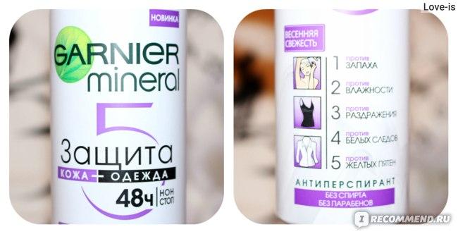 Дезодорант-антиперспирант Garnier Mineral спрей Защита 6, Весенняя свежесть фото