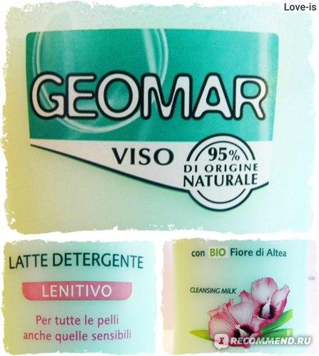 Молочко для лица очищающее  и успокаивающее GEOMAR фото