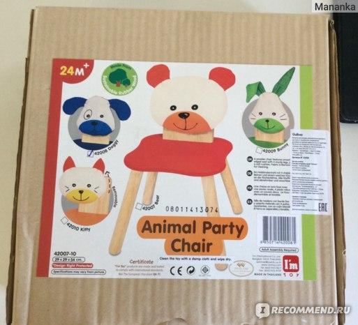 Коробка и все возможные виды стульев