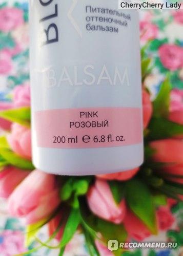 Капус розовый бальзам фото на волосах