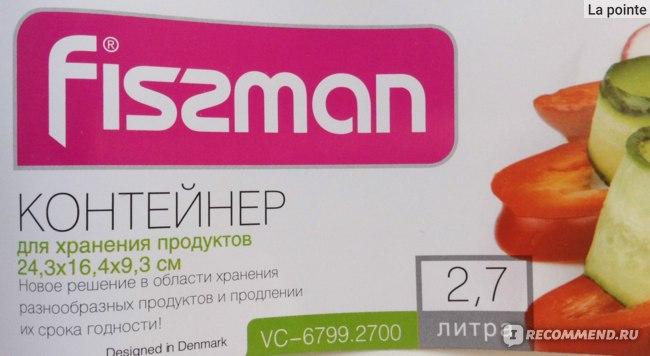 Контейнер для продуктов Fissman прямоугольный, артикул 6799 фото