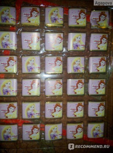 Шоколад Любимов Молочный Kids 30-мини ок фото