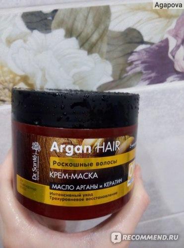 Крем-маска для волос Dr. Sante Argan Hair Интенсивный уход фото