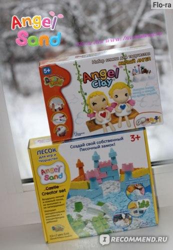 Мои покупки на сайте www.angelsand.ru