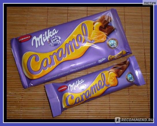 Шоколад Milka с карамельной начинкой фото