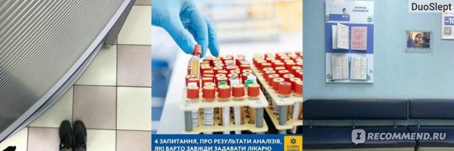Анализ крови на Дегидроэпиандростерон-сульфат (ДГЭА-С, DHEAS)