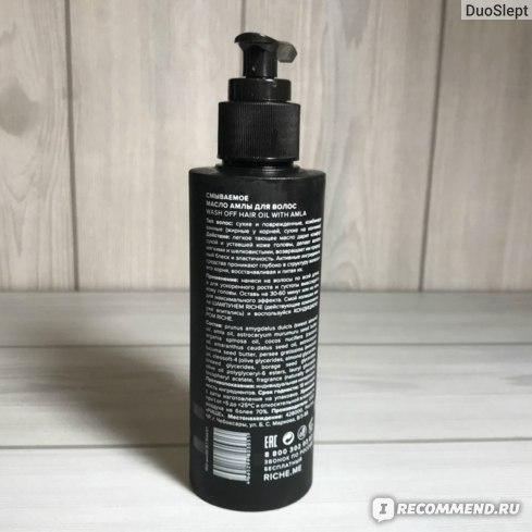 Масло для волос Riche Hair Oil Amla