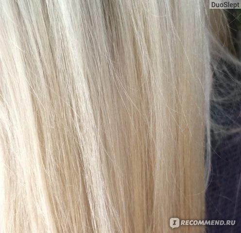 Филлер для волос Mar Negro Repair Treatment Mask