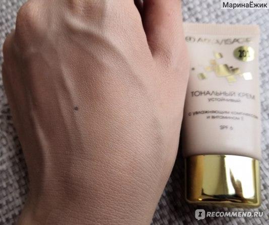Тональный крем Арт-визаж устойчивый с увлажняющим комплексом и витамином Е фото