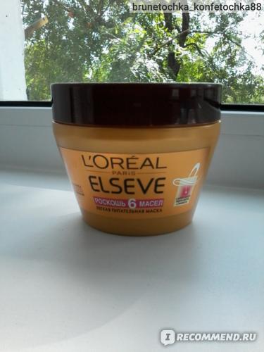 Маска для волос L'Oreal Paris Elseve Роскошь 6 масел легкая питательная фото