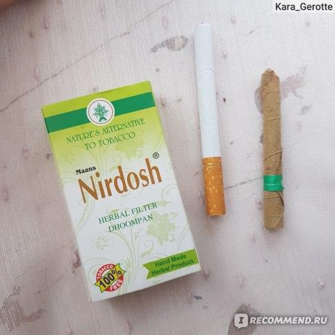купить травяные сигареты в самаре