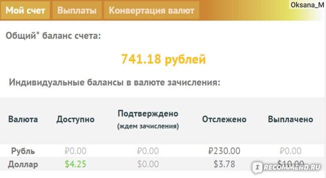 Сайт Cashback.ru фото