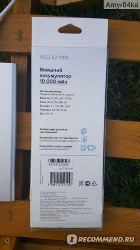 Внешний аккумулятор Rombica Neo AX100S 10 000 мАч. фото