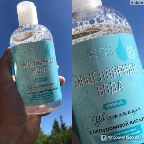 Мицеллярная вода TAKE IT Увлажняющая с гиарулоновой кислотой  фото