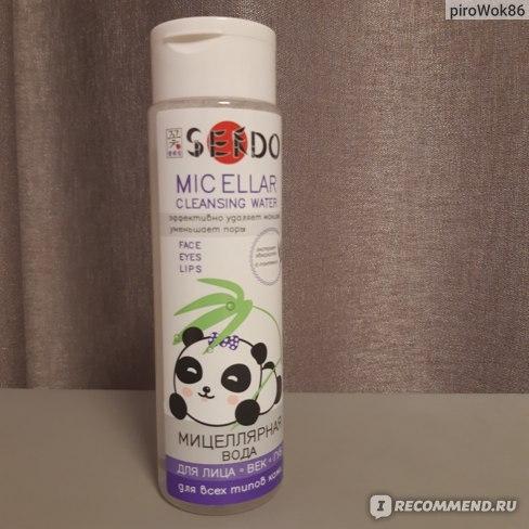 Мицеллярная вода SENDO для всех типов кожи фото