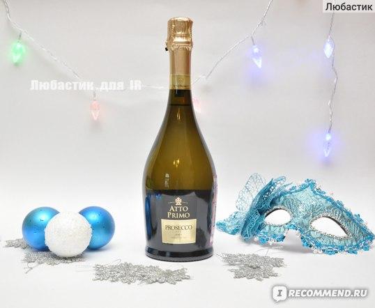 Вино игристое белое сухое Atto Primo Prosecco DOC Dry фото