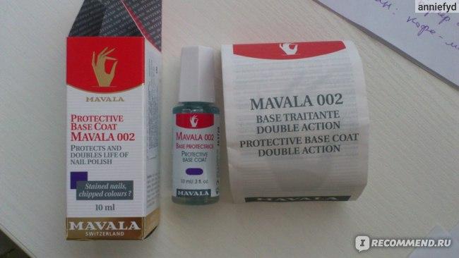 Основа под лак Mavala 002 Protective Base Coat Защитная фото