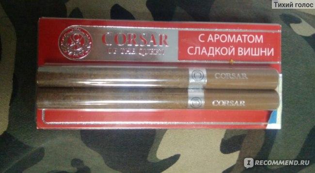 Сигариллы Corsar С ароматом сладкой вишни