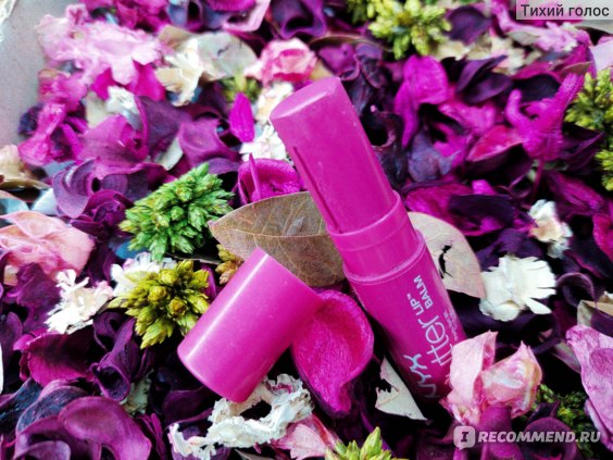 Бальзам-помада для губ NYX Professional Makeup Butter Lip Balm