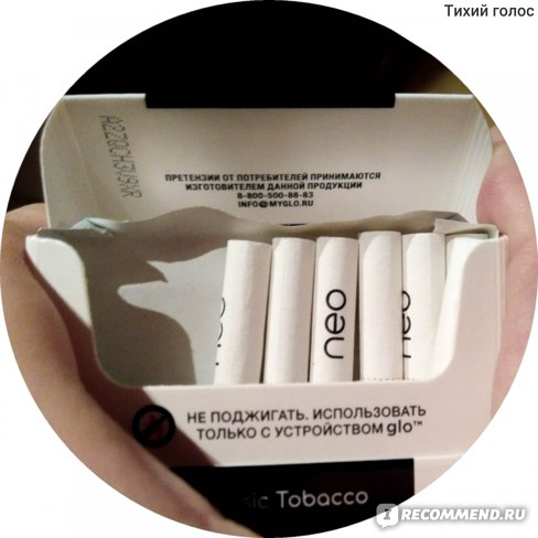 Neo classic tobacco табачные стики сигареты кузнецова купить
