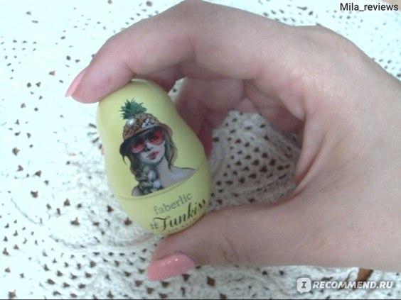 Бальзам для губ Faberlic Охлаждающий #Funkiss фото