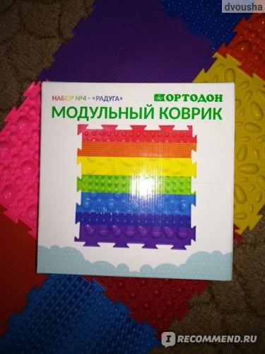 Модульный коврик Ортодон Сборный набор фото