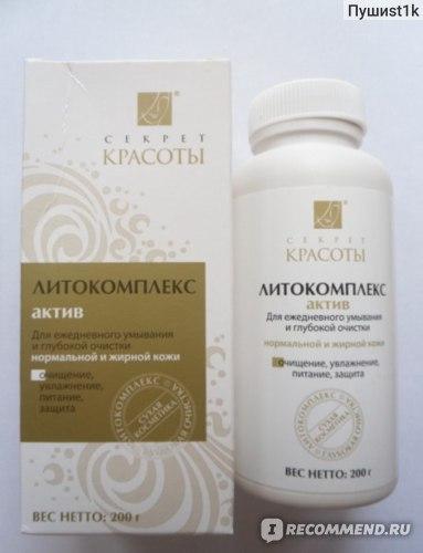 Средство для умывания Секрет Красоты Литокомплекс АКТИВ для нормальной и жирной кожи фото