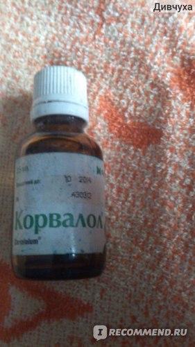 Лекарственный препарат Фармак Корвалол фото