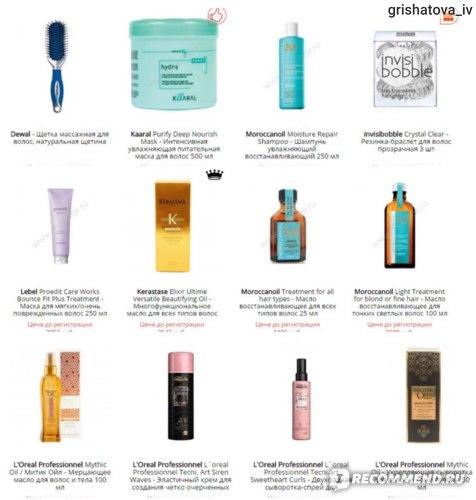 Интернет-магазин профессиональной косметики для волос Shophair.ru фото