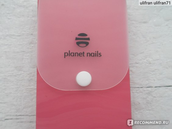 Пенал для кистей и пилок Planet nails Розовый фото