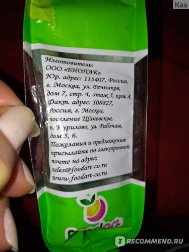 """Орехи ООО """"Биопак"""" Орехи фисташковые жареные фото"""