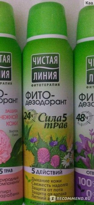 Дезодорант-антиперспирант Чистая линия Фито-дезодорант 24 ч. Фито-терапия Сила 5 трав фото