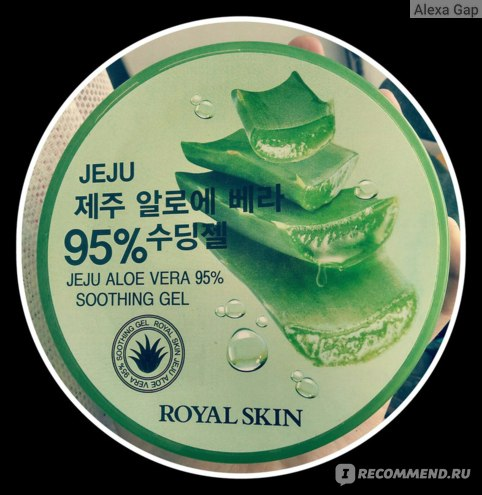 Гель Royal Skin Jeju aloe vera 95% soothing gel фото