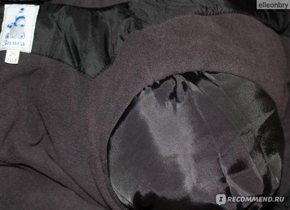 Подкладка рукава - не знаю как ткань назУвается)