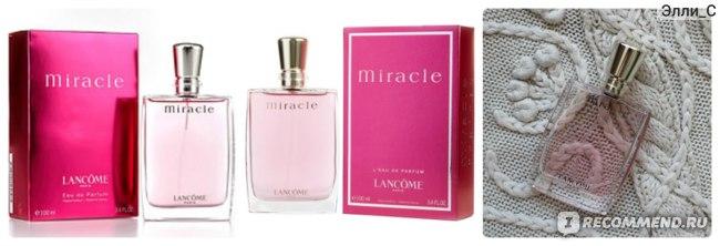 Lancome Miracle фото