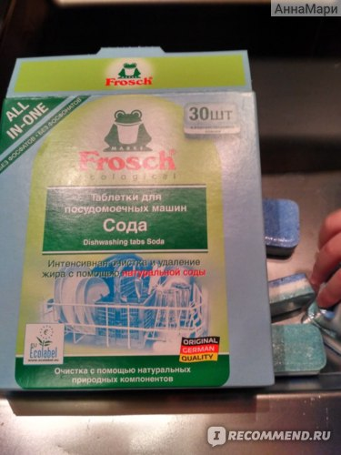Таблетки для посудомоечной машины Frosch (всё в одном) фото