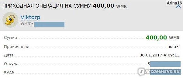 Форекс форум с оплатой за сообщения отзывы биткоин курс к рублю график за год