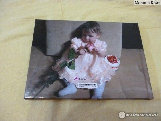 Фотоальбом Netprint Фотокнига Принтбук Премиум в твердой обложке 18х13 фото