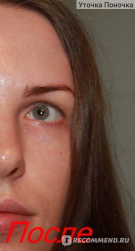 Eyenlip Black snail amino 14 Ampoule Ампульная сыворотка для лица