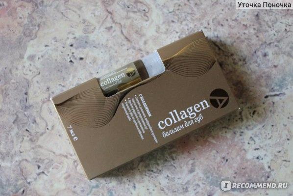Бальзам для губ Две линии с коллагеном Collagen
