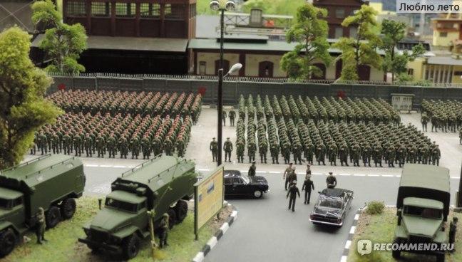 Армия, армия!