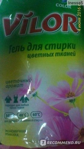 Гель для стирки VILOR Цветных тканей с цветочным ароматом фото
